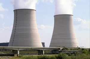 Photo d'une centrale nucléaire