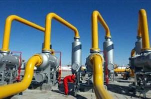 Photo d'une exploitation de gaz
